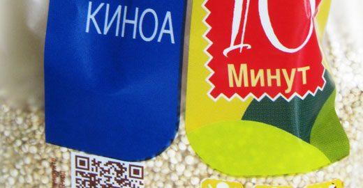 4toem.ru Киноа полезно рецепт приготовления